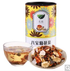 希怡 花草茶 菊花茶 八宝茶盖碗茶 金银花凉茶 150g/罐