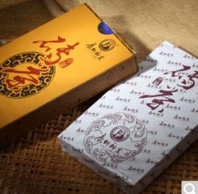 【康地神农】湖北恩施礼盒装砖茶1000g