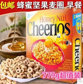 美国直邮 Cheerios燕麦圈 即食营养早餐燕麦蜂蜜谷物味 779g×2盒