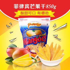 美国直邮 Philippine Dried Mangoes 菲律宾芒果干 850g