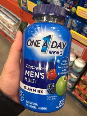 美国直邮 拜耳Bayer One a day 男士复合维生素软糖 230粒