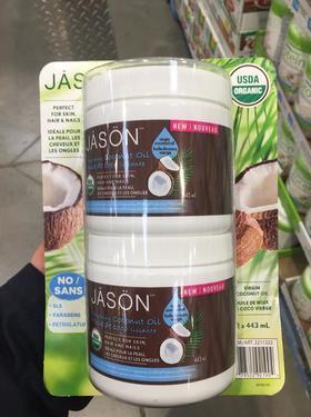 美国直邮 Jason coconut oil天然椰子油 护肤护发润唇用油443ml×2