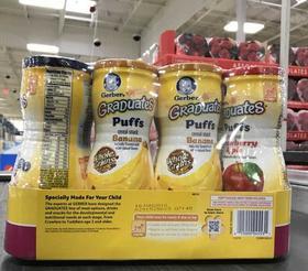 美国直邮 Gerber嘉宝婴幼儿辅食星星泡芙草莓苹果香蕉口味8瓶装(香蕉3/草莓苹果3/蓝莓2)