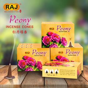 RAJ印度香 牡丹Peony 正品印度原装进口手工香薰熏香塔香锥香157