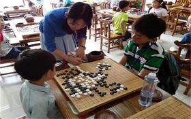 【暑假班】29.9元体验4节星星围棋精品课程,名额有限,先购先得!