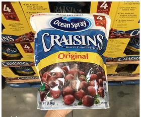 美国直邮 Ocean Spray优鲜沛天然原味蔓越莓干 烘焙原料零食1.8kg