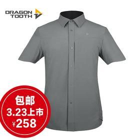 DRAGON TOOTH 龙牙 利刃轻量速干短袖衬衫