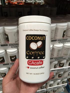 美国直邮 CAcafe椰子粉口味速溶咖啡粉无添加咖啡粉540g 2罐