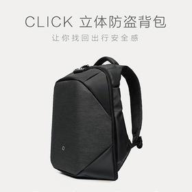 Click立体防盗背包Korin旅行通勤休闲书包15.6寸笔记本电脑双肩包