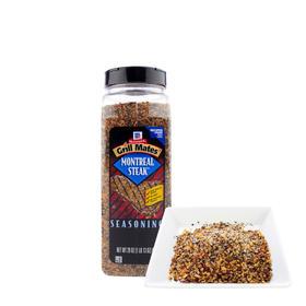 美国直邮 Mccormick味好美 蒙特利尔牛排调味料烧烤调味粉 822g