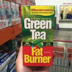 美国直邮 Green Tea Fat Burner 绿茶精华软胶囊 200粒