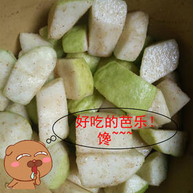 【热卖】香软芭乐 台湾品种潘石榴 精选12颗礼盒装 送酸梅粉 新鲜热带水果