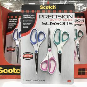 美国直邮 3M Scotch剪刀 8英寸精密剪刀粉绿蓝3件套
