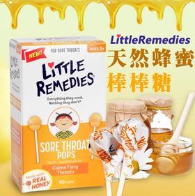 美国直邮 Little Remedies Colds 天然蜂蜜棒棒糖 润喉糖 10支装