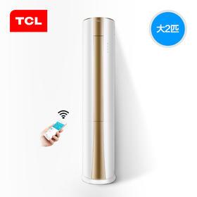 【TCL官方正品】TCL KFRd-51LW/DY12 大2匹  定频冷暖空调柜机  二级节能 智能