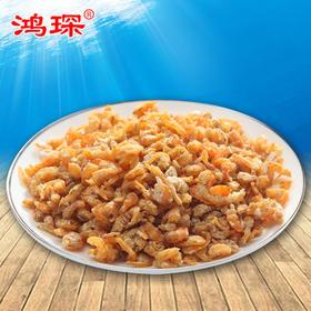 【南海网微商城】海南特产精品虾仁 虾米肉 250g