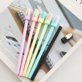 三年二班●马卡龙懒萌兔中性笔0.5mm 学生文具签字笔 可替换笔芯