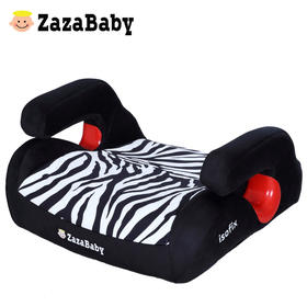 【秒杀】Zazababy3-12岁儿童安全座椅增高垫ISOFIX硬接口329元秒杀!