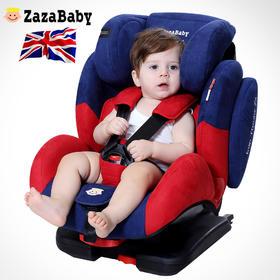 英国ZazaBaby9个月-12岁汽车用儿童安全座椅婴儿车载isofix硬接口