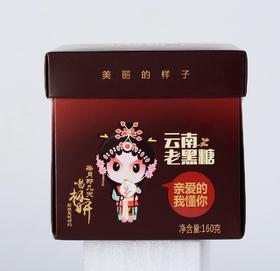 极妍古法黑糖160g礼盒装【大枣 玫瑰 老姜 原味】