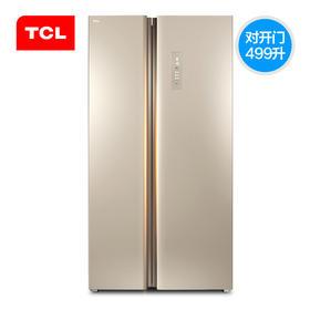 【TCL官方正品中】TCL BCD-499WEF1 499升 对门双开门冰箱 风冷无霜不结冰  左右摆风更保鲜