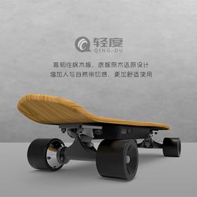 【史上最轻柯南电动滑板车】QINGDU智能电动滑板 刷街代步炫酷出行