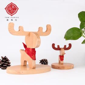 【为思礼 唐马仕】一鹿有你 麋鹿手机架 杯架 生日礼物 创意礼物 元旦新年圣诞礼物 送男女朋友 送孩子