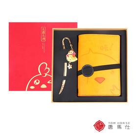 【为思礼 唐马仕】主题鸡年 笔记本书签礼盒套装 中国风 创意礼物 文创礼品 送朋友 送同学 送孩子