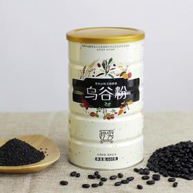 珍实 乌谷粉600克【原味纯粉】  乌发益肾 黑芝麻核桃粉谷物营养早餐