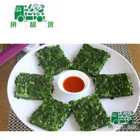 菜钱粿(三种口味)