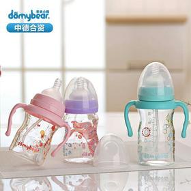 多米小熊初生婴儿奶瓶玻璃新生儿带吸管奶瓶宽口径宝宝儿童防胀气