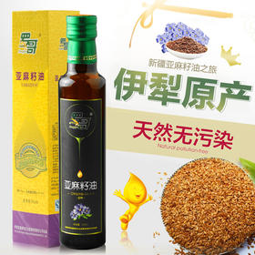 罗哥 新疆特产亚麻籽油天然食用油 250ml