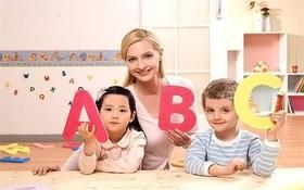 【兴趣班】普优国际少儿英语26元体验4节英语课程,跟着外教学英语啦~