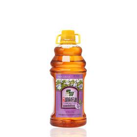 罗哥 初榨纯天然食用纯正胡麻籽油 2.5L/瓶 馈赠佳品
