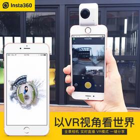 让iPhone秒变VR相机:Insta360 Nano全景360度VR相机