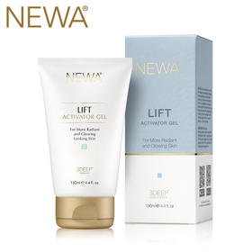NEWA/妞娃 射频电子美容仪 专用LIFT凝胶