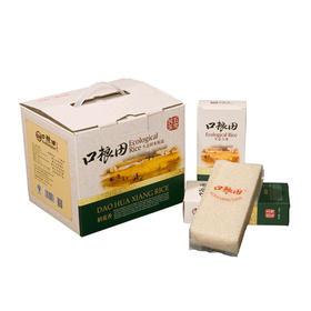黑龙江·五常稻花香大米 盈润饱满 粒型细长 口粮田生态鲜米精选5公斤