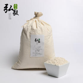 【弘毅六不用生态农场】六不用 莜麦面 燕麦面 (5斤装)
