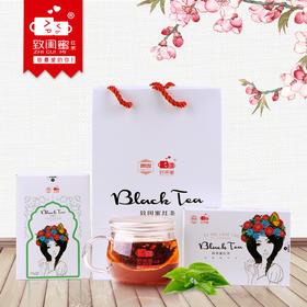 润思 致闺蜜红茶小礼盒套装 两盒茶 飘逸杯