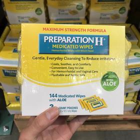 美国直邮Preparation-H wipes 缓解痔疮 金缕梅药用湿巾144片