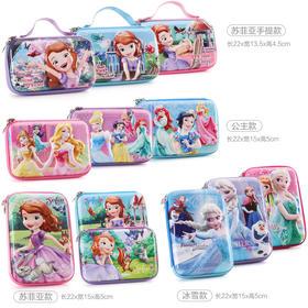 儿童笔袋女小学生迪士尼苏菲亚公主卡通文具笔盒韩国大容量铅笔袋