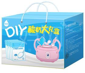 【DIY酸奶礼盒】为您优选好菌的自制酸奶发酵剂!5包酸奶发酵剂礼盒,赠送0.8升酸奶机!包邮,妈网推荐!