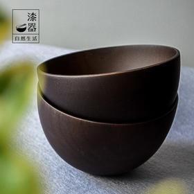 禅意木碗(天然树漆无毒树脂涂料 匠心传承 精美工艺 )