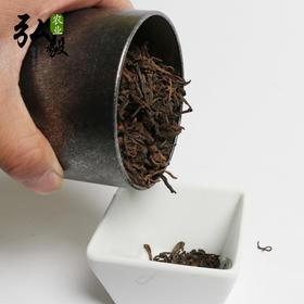 【弘毅六不用生态农场】六不用 云南野生古茶树 普洱茶 熟茶(100g)