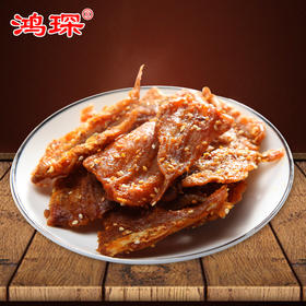【南海网微商城】海南特产零食红娘干 150g即食