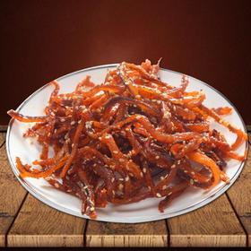 【南海网微商城】海南特产零食珍珠鱼丝 60g即食