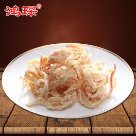 【南海网微商城】海南特产零食烤鱿鱼丝 75g即食