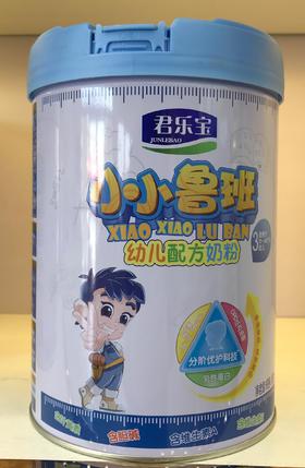 君乐宝小小鲁班幼儿配方奶粉(12一36)900克