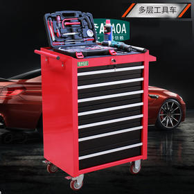 老A 抽屉工具车 多功能维修工具柜 工具推车5层/7层