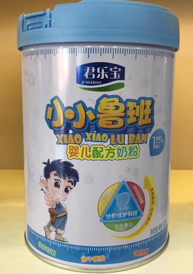 君乐宝小小鲁班婴儿奶粉(0一6)900克